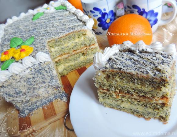 Маково-апельсиновый торт