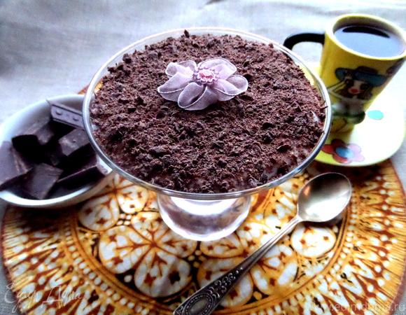 Тирамису с шоколадной крошкой