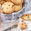 Печенье «Сабле с изюмом и ромом» (от Марты Стюарт)