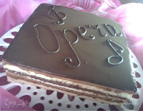 ттк на торт образец - фото 5