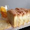 Апельсиновый хлеб-книжка (orange brot)