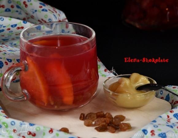 Вишневый чай с изюмом и апельсином