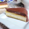 Торт «Мятная опера» от Кристофа Машалака