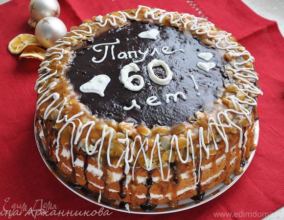 Торт с маскарпоне и соленой карамелью