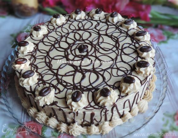 """Кофейно-ореховый торт """"Восторг"""""""