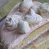 Торт с клубничным сиропом и лимонным кремом