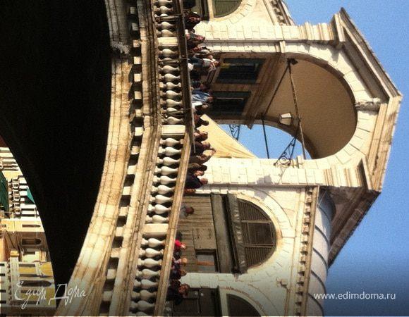 Кулинарное путешествие в Венецию
