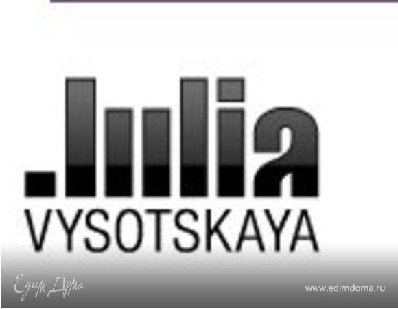 Личная страничка Юлии Высоцкой