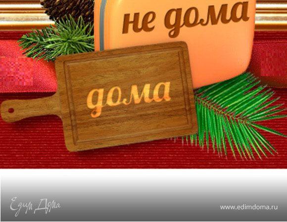 """Проект """"Новый год"""" продолжается!"""