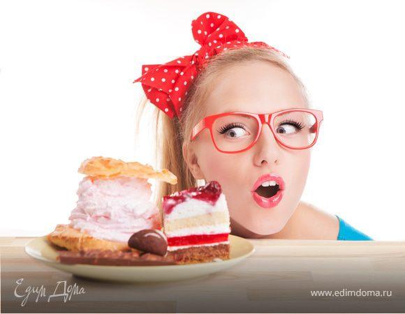 Сладкие диеты: «за» и «против»