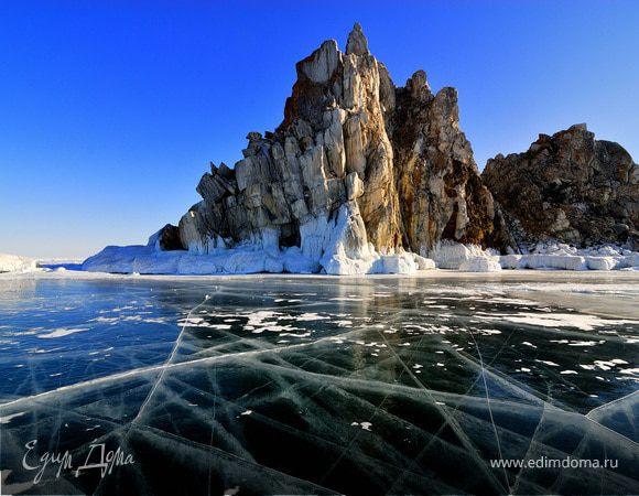 Выиграй путешествие на Байкал!