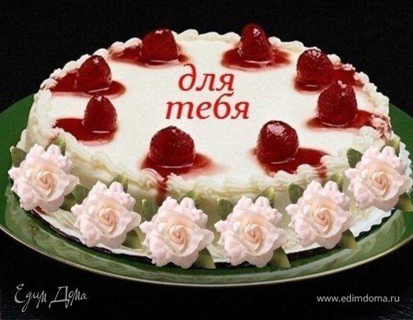С Днем рождением дорогая Анечка (СОЛНЦЕ)!!!