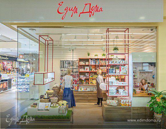 Магазин «Едим Дома» открылся в Калининграде!