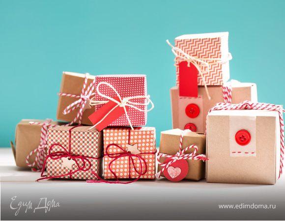 Подарочные наборы от магазина «Едим Дома»: нужно, полезно и от души!