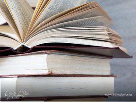 Читайте книги на иностранном языке!
