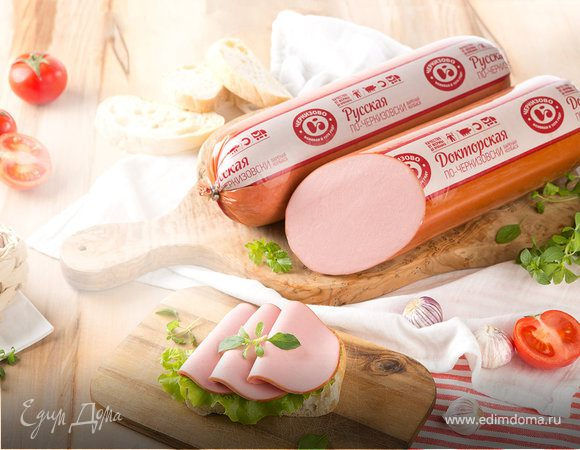 Тест «Отличный вкус»: узнай мясное изделие по фото!
