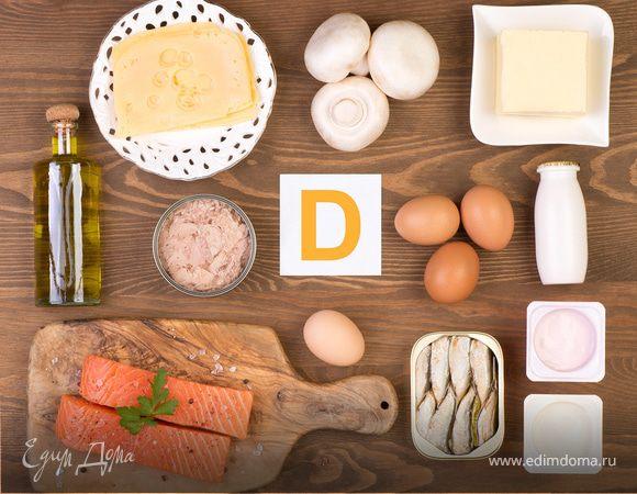 Солнечный элемент: польза витамина D