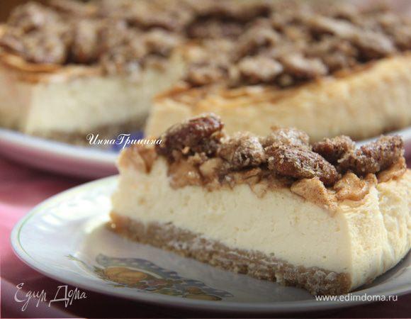 Самый вкусный чизкейк: десять рецептов от «Едим Дома»