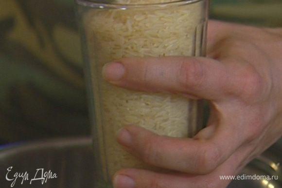 Рис промыть под струей воды так, чтобы вода была чистой.