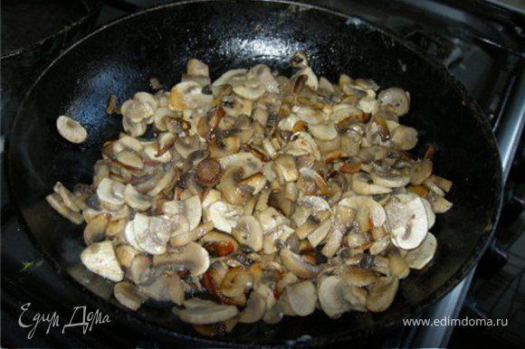 Грибы порезать. Растопить в сковородке сливочное масло и обжарить грибы, пока не испарится сок.