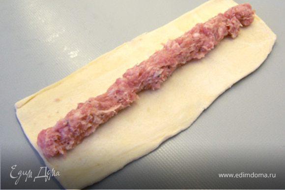 Разогреть духовку до 200 ° C. Раскатать тесто до толщины около 1/2 см и разрезать его на полосы по 12см в ширину. Смешать фарш с солью и перцем и положить линией по середине каждой полосы теста .