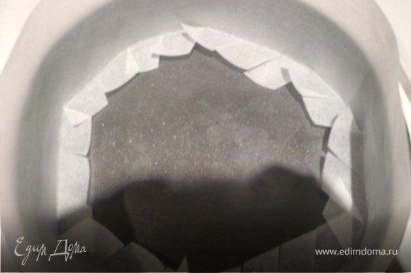 Выложите бока формы, загнув срезы на дне – см. фото. Срежьте лишнюю кальку. Сверху положите круглую кальку.