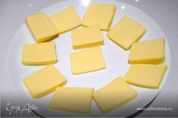 Масло порезать на квадратики, не очень тонкие.