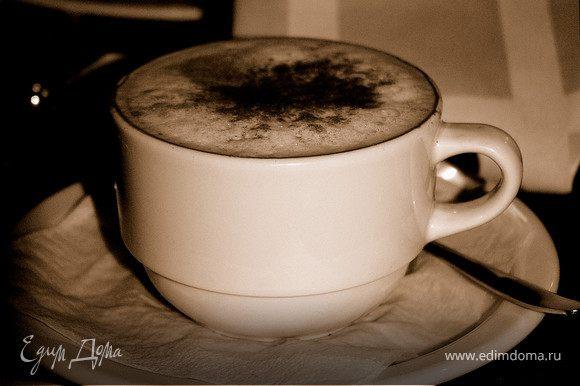 Наливать слоями : 1 ликер - 2 кофе - 3 сливки.