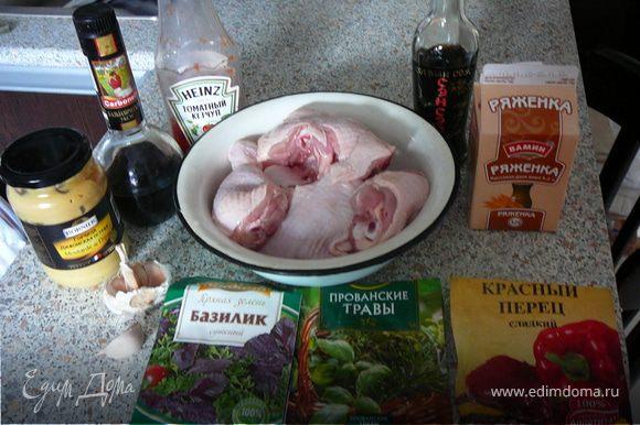 Курицу/окорочка разделить на порционные куски. Приготовить заправку соус из вышеприведенных продуктов. Курицу замариновать на 20 минут. В разогретой духовке поджарить при температуре 200С в течении 40 минут.Приятного аппетита!