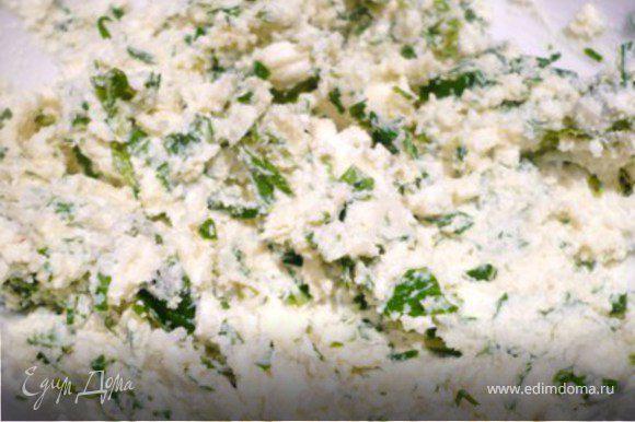 НАЧИНКА: все ингредиенты перемешать. Я не солю, так как соли достаточно в сырах.
