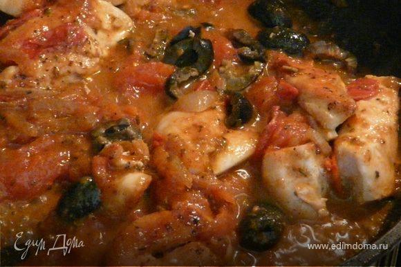 Теперь добавить нарезаные помидоры и дождаться консистенции соуса. Приправить. Положить обратно курицу, оливки и травки (петрушку с чесноком порубить), лимонный сок и подержать 2 минуты.