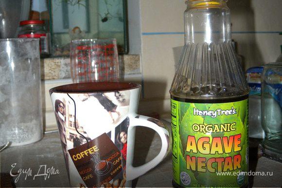 Делаем пропитку для коржей: Варим крепкий кофе, добавляем сироп, охлаждаем.