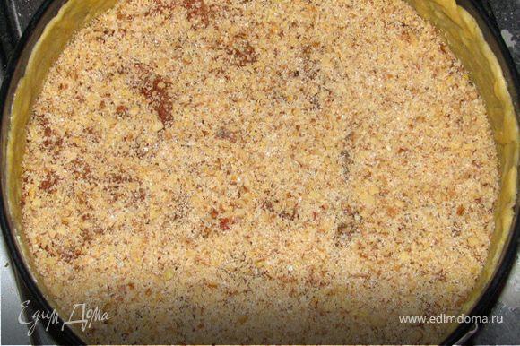 Посыпаем орехами (90г)