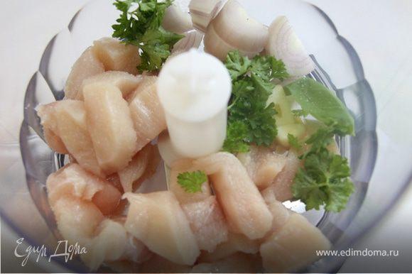 2. Режем шалот, чеснок, куриное филе на мелкие кусочки и отправляем в кухонный комбайн или мясорубку. Можете добавить зелень.