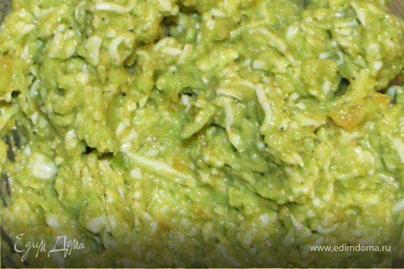 Аккуратно вычистить половинку авокадо ложкой.Измельчить мякоть,добавить тёртые яйцо и сыр.Добавить лимонный сок,соль и перец по вкусу.