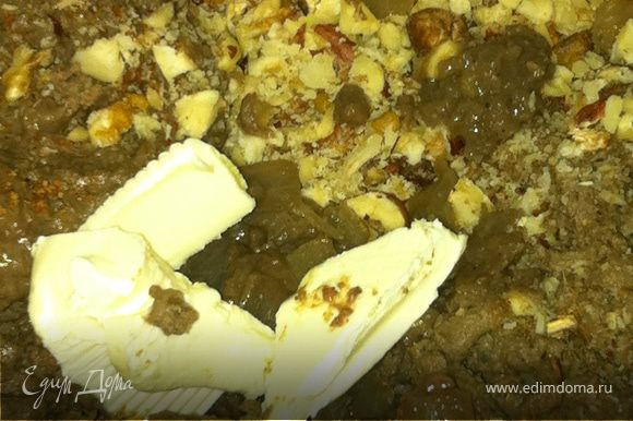 Содержимое сковородки и чеснок отправляем в мясорубку, добавляем в прокрученный паштет измельчённые орехи и мускатный орех, размягченное сливочное масло ,все тщательно перемешиваем и убираем в холодильник! Все! Можно есть! Вкус получается с нежной кислинкой, очень необычно и вкусно! Перед подачей украсим орехами и петрушкой. Приятного аппетита!
