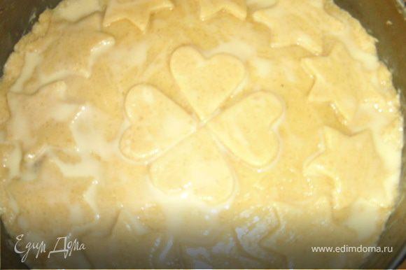 Оставшееся тесто раскатать в круглую тонкую лепешку размера чуть большего, чем форма, выложить поверх начинки; защипать края.по желанию из оставшегося теста вырезать маленькие фигурки (формачками для печенья)Равномерно разложить их по поверхности тортаи слегка прижать. Желток перемешать со сливками, смазать верх торта. Выпекать 30-40 мин. Достать форму из духовки, дать торту полностью остыть.