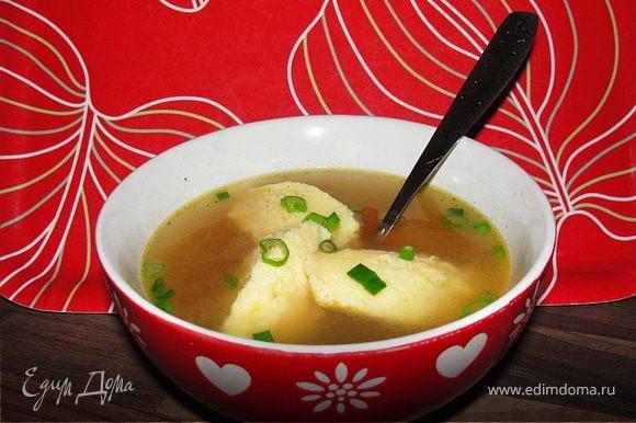 Подаём клёцки с бульоном, посыпаем порезанным кольцами шнитт-луком или петрушкой. Так же можно отварить клецки в соленой воде и подавать с любимым соусом.