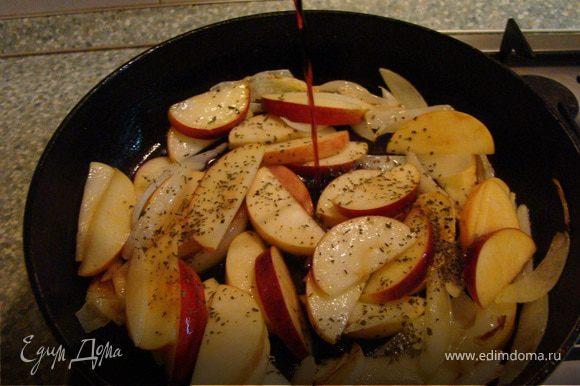 Займемся яблоками. Их следует вымыть, обсушить и удалить сердцевину. Мякоть нарезать дольками. Лук и чеснок очистить и также нарезать дольками. В сковороде разогреть масло и жарить лук с чесноком минуты 3, затем положить яблоки и жарить еще 3 минуты. Добавить зелень, влить белое вино и тушить еще 5 минут.