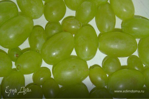 Ягоды винограда промойте, обсушите и переложите в миску с широким дном.