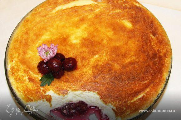 Откинуть ягоды не дуршлаг.Сироп можно использовать в любом другом десерте.Вишенки выкладываем на дно формы.Сверху творожную массу.Выпекаем по тому же принципу))Приятного аппетита!