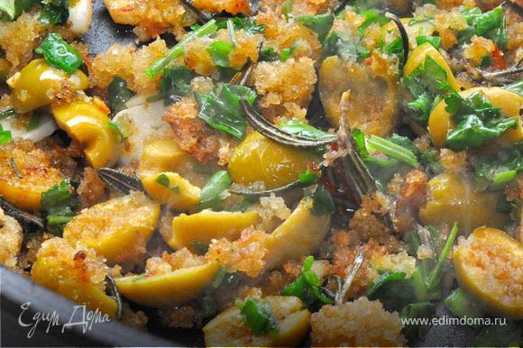 Теперь добавим в сковородку половинки оливок, рубленую зелень, соль, перец и сок половины лимона. Прогреем 2-3 минуты, постоянно встряхивая сковородку.