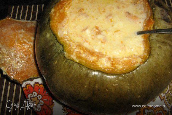 Вынуть из духовки. Снять «крышку» и аккуратно перемешать содержимое ложкой, пока мякоть тыквы не смешается с другими ингредиентами.Аккуратно выложить суп из тыквы в подходящую посуду и измельчить в пюре с помощью блендера.Вернуть суп-пюре в тыкву.К столу подавать суп в тыкве.Очень сытный,вкусный суп.Приятного аппетита!