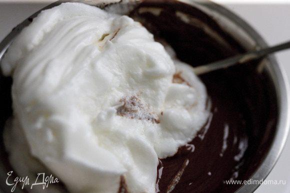 Соединить белки с шоколадной массой и еще раз перемешать.