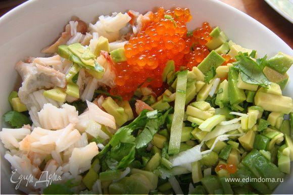 Огурец нарезать соломкой, авокадо, кинзу, мяту и лук-порей нарезать мелко, мясо краба разобрать с помощью вилки. Заправить соевым соусом и кунжутным маслом и добавить икру.