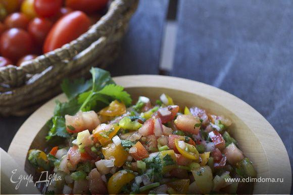 Смешайте все ингредиенты, кроме соли и перца, в большой миске. Добавить соль и перец по своему вкусу. Подавать с чипсами из тартилы.