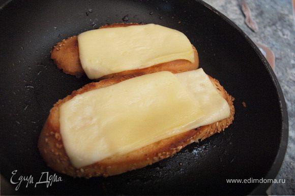 У меня на фото хлеб с кунжутом, но чаще всего я беру обычный батон. Можно намазать масло на хлеб или просто растопить его на сковородке и обжарить в нем хлеб с одной стороны. Когда перевернете на другую сторону сразу кладите сверху сыр. Он должен немного подплавиться. А хлеб должен хорошо подрумяниться. Чем суше гренка - тем лучше. Сливочное масло горит на сковороде, поэтому можно использовать топленое масло - кто любит. Я просто беру сковороду специальную для таких случаев.