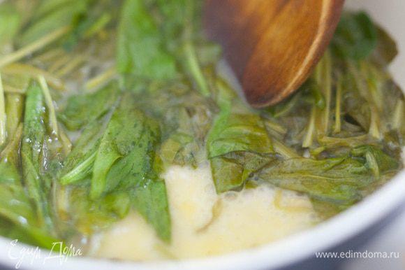 Разогреть в сковороде сливочное масло, слегка потушить щавель и добавить его в бульон. Если нужно, посолить и поперчить.