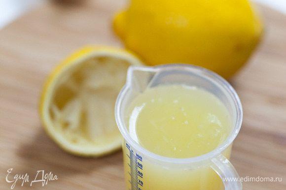 Добавить оливковое масло и сок лимона, все перемешать.
