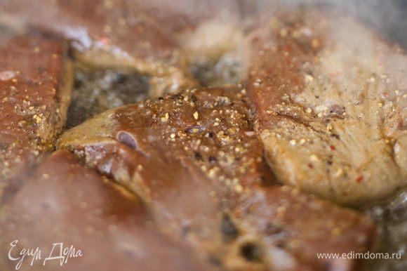 Нарезать печень кусками толщиной 2 см, обвалять в смеси соли с перцем.